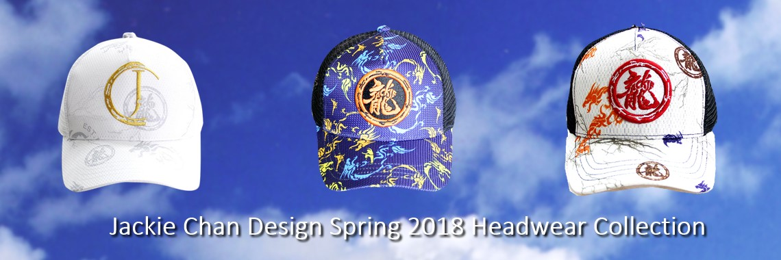 Spring 2018 Headwear Collection
