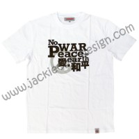 No War, Peace on Earth T-Shirt (White)