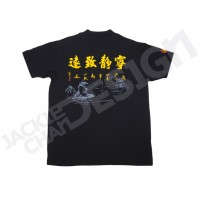 ~ PRE-ORDER ~ Tranquility Yields Transcendence T-shirt (Black) - 寧靜致遠 -