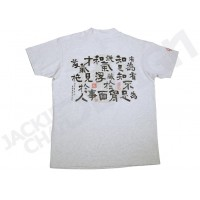 ~PRE-ORDER~ Promising T-shirt (Grey) - 有為 -