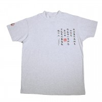 Promising T-shirt (Grey) - 有為 -