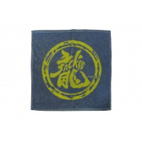 Dragon Logo Face Cloth - Grey & Yellow
