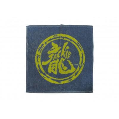 Dragon Logo Face Cloth - Grey & Yellow