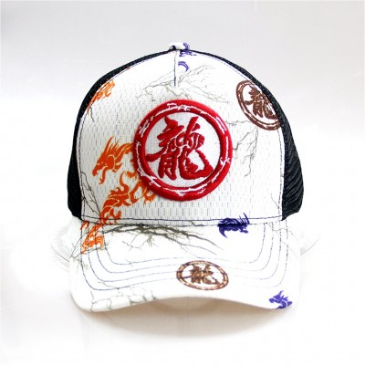 White Baseball Cap with red Dragon word logo