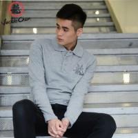 JC Design Silverish Grey Dragon Chinese word logo Long Sleeves Polo with printed collar
