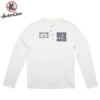 """JC Design White Long Sleeve Henley shirt with slogan """"Never Give Up Your Dream"""""""