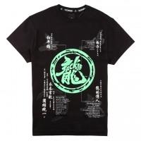JC Design Green Dragon Philosophy Short Sleeve Tee Shirt