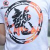 JC Design White Color Short Sleeve Tee Shirt with 2 color tone dragon Chinese word logo