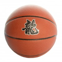 Jackie Chan Design Basketball