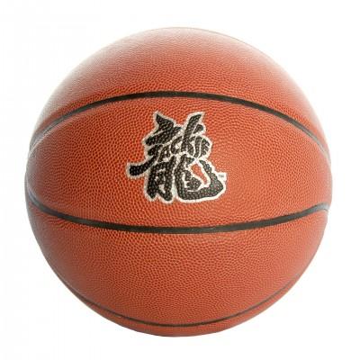 Jackie Chan Design Basketball