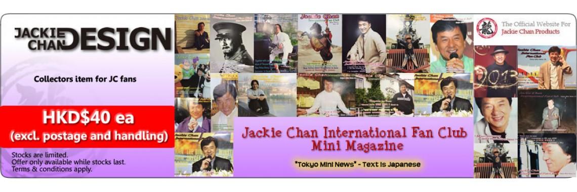 FCN Magazines