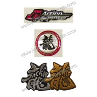 JC Action & Power, Dragon Logo Sticker Set