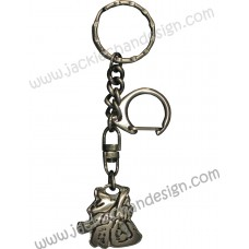 Dragon Logo Keyring