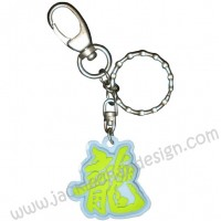 Dragon Logo PVC Keyrings
