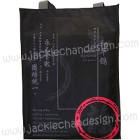 JC Design Non-Woven Bag