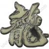 Dragon Logo Emblem