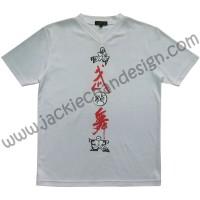 """""""Mo Long Mo"""" T-Shirt (White/Red)"""