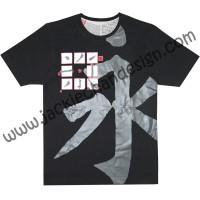 """""""Wing"""" Character (Eternal) T-Shirt"""