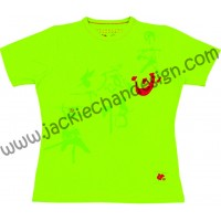 Jackie's Life Concept T-Shirt (Green)