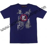 Dragon's Philosophy & Opera Mask T-Shirt (Dark Blue)