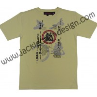 Dragon's Philosophy & Opera Mask T-Shirt (Khaki)