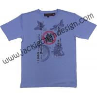 Dragon's Philosophy & Opera Mask T-Shirt (Blue)