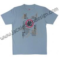 Dragon's Philosophy & Opera Mask T-Shirt (Light Blue)