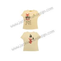 Dragon's Heart T-Shirt