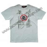 Dragon's Philosophy & Opera Mask T-Shirt (White)