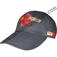 Action & Power Dragon Logo Cap