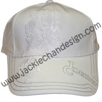 Dragon Design Cap (White)
