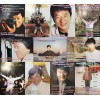 Jackie Chan International Fan Club Mini Magazine (previous issues)