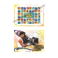 Jackie Chan Stamp Collection - Words