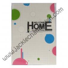 B5 Home Notebook