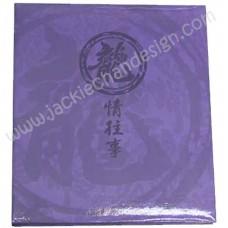 Dragon Logo Photo Album (5R)
