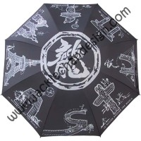 JC Stuntmen Dragon Logo Umbrella (27inch)