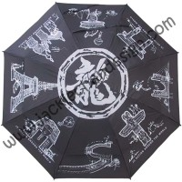 JC Stuntmen Dragon Logo Umbrella (30 inch)