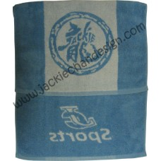 Dragon Logo JC Sports Towel - Blue with White Stripe
