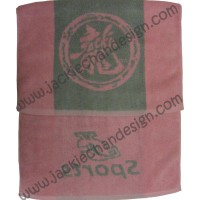 Dragon Logo JC Sports Towel - Pink with Grey Stripe